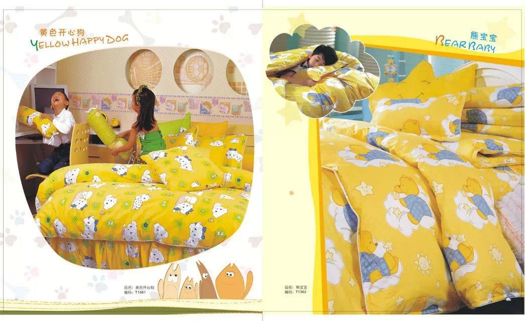 兒童床上用品