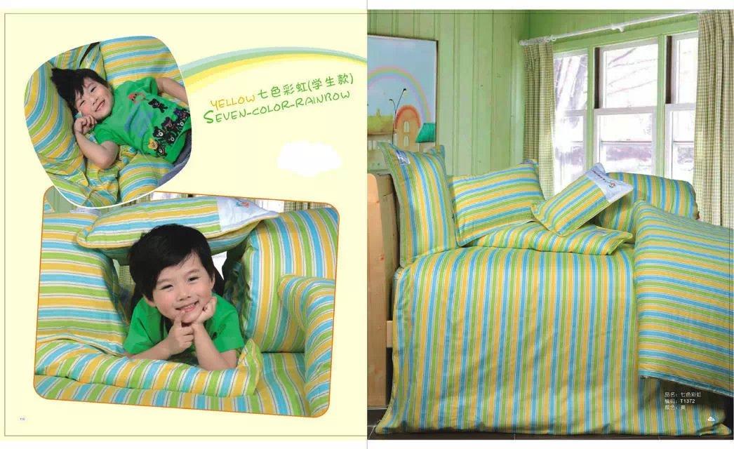 兒童床上用品(細條紋)